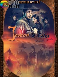 Joseon-X-Files-Secret-Investigation-Record-2010