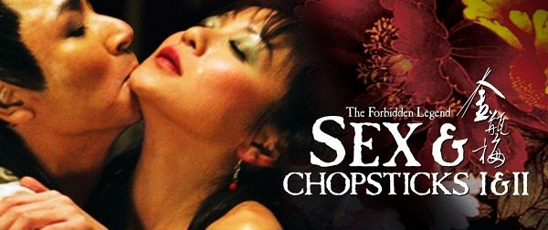 The Forbidden Legend: Sex And Chopsticks (2008)